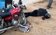 Motosiklet ile traktör çarpıştı; 1 yaralı